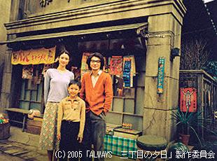 茶川商店.jpg